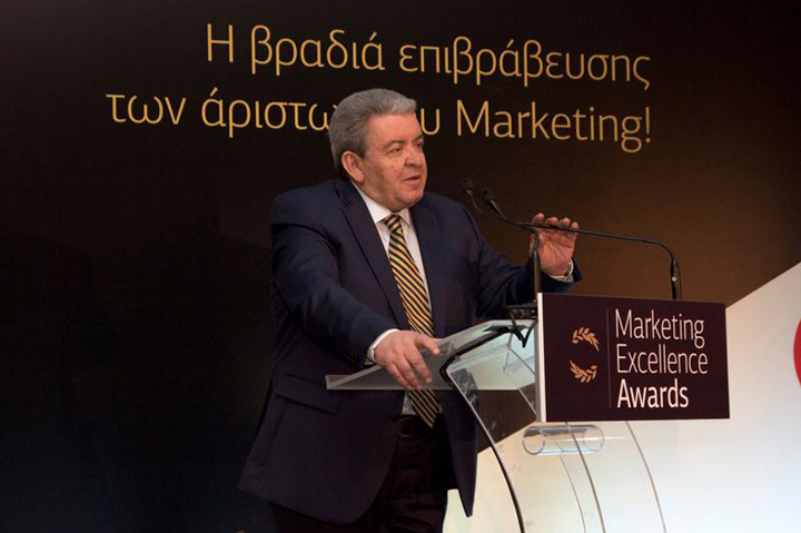 life-achievement-award-sta-marketing-excellence-awards-gia-ton-ceo-ths-sprint-kwnstantino-lamprinopoulo-speech